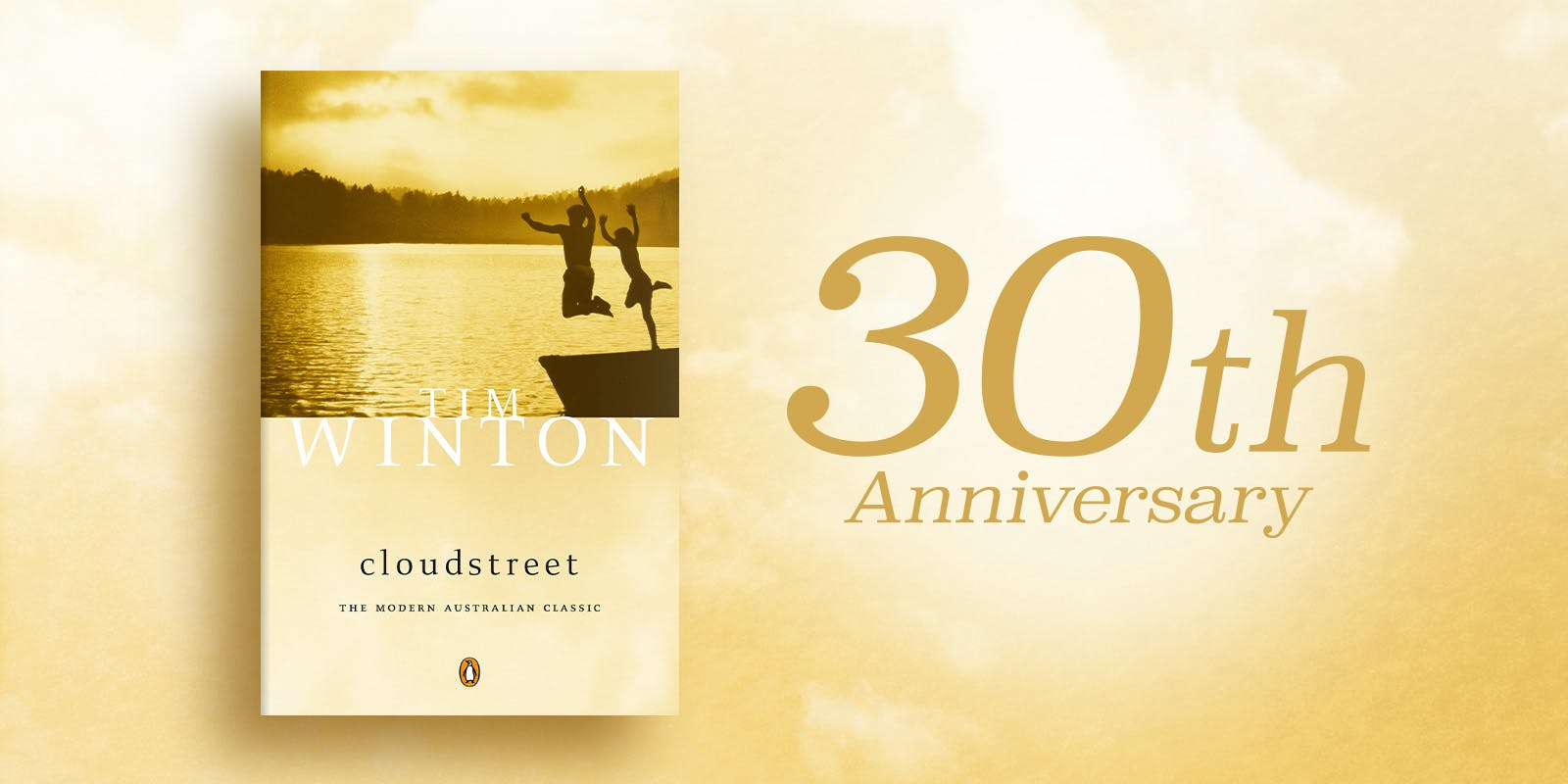 Celebrating the 30th anniversary of Cloudstreet